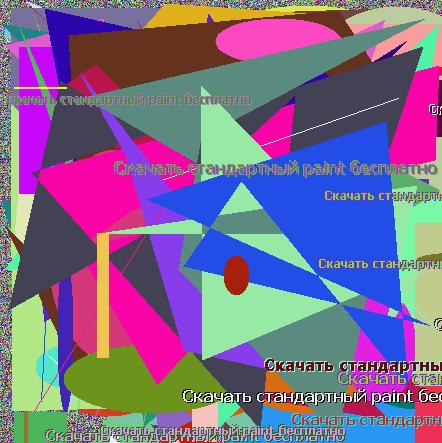 Paint net скачать бесплатно на русском для windows xp win8 и 7.